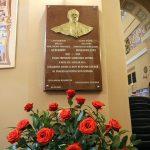 В Петербурге открыли мемориальную доску Слуге Божьему Констинтину Будкевичу