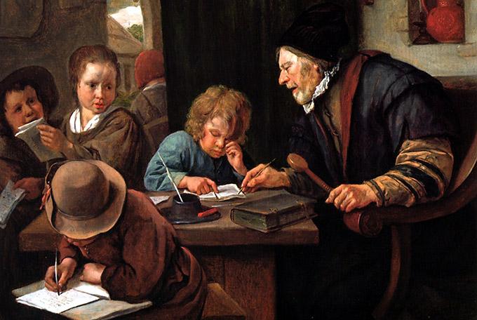 История школы: учитель как пример добродетелей