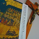 Презентация русского перевода документов Тридентского Собора в Москве