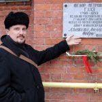 Алексей Пирогов: «Человека хотел найти в остроге»