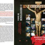 В Польше вышла книга о российских католических мучениках XX века