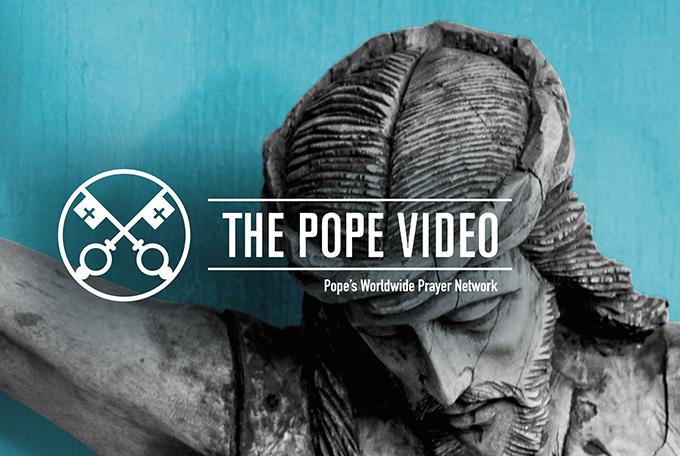Молитвенные интенции Папы на июнь 2020
