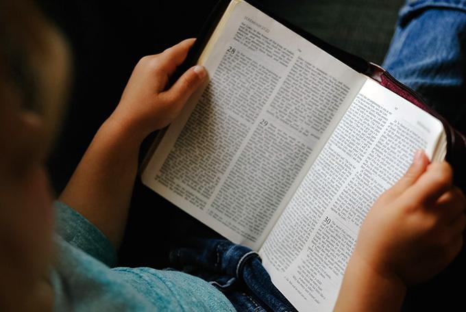 Зачем слушать Слово Божие?