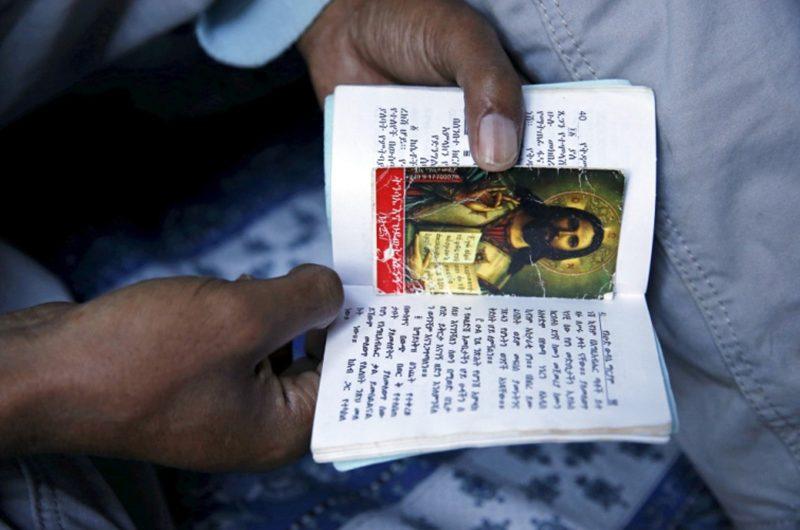С июня более 500 христиан убиты в Эфиопии