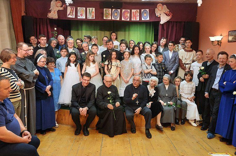 Апостольский нунций в РФ посетил «Дом Боско»