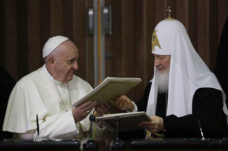 Ватикан и Москва отметили 5-летие встречи Папы и Патриарха Кирилла