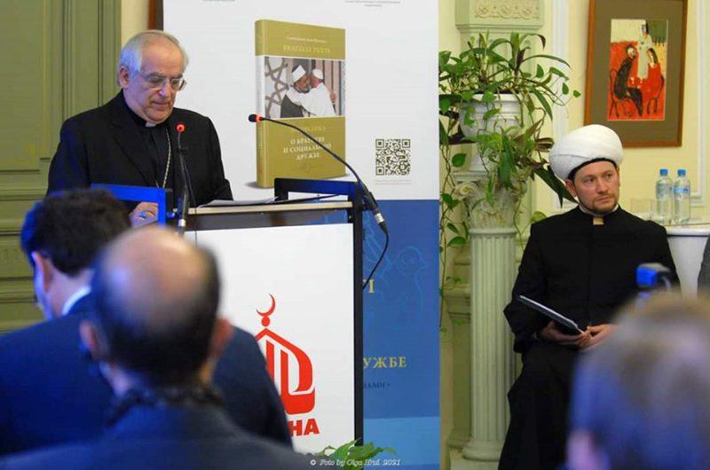 Русский перевод энциклики «Fratelli tutti» даёт новый импульс межрелигиозному диалогу в России