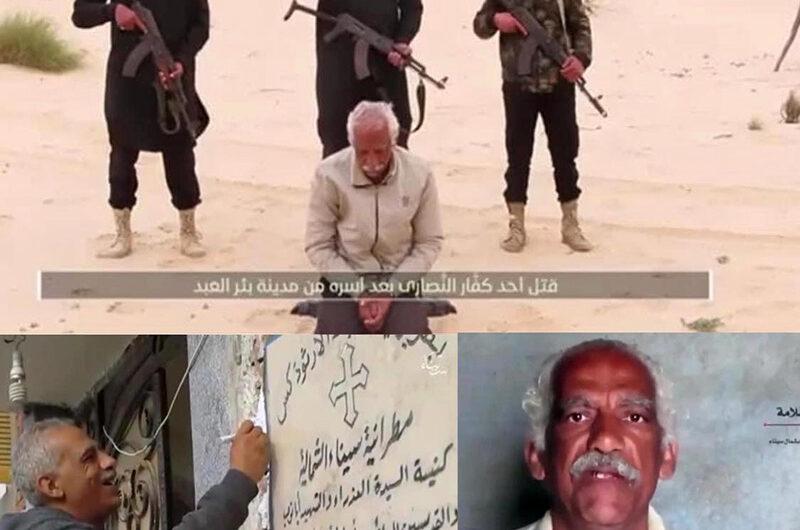 Террористы казнили христианина за помощь в строительстве церкви в Египте