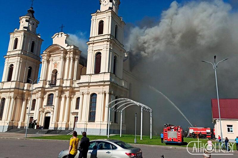 Пожар в санктуарии Божьей Матери в Будславе
