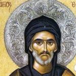 55 блаженств св. Ефрема Сирина